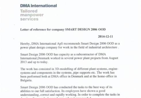 Recommendation from DMA International, Denmark