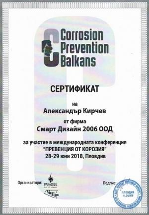 Balkans Corrosion Prevention Certificate